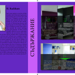 Beatris Aleksandrova 11 klas - spisanie_Page_2