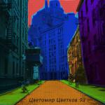 Cvetomir new york