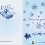 christmas_cards_1