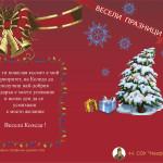 christmas_cards_12