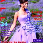 рокли севинч_Page_1