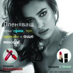 spisanie Dalia denica_Page_1