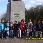 Посещение на музеи и забележителности на града