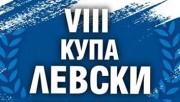levski-2016-300x102-180x102