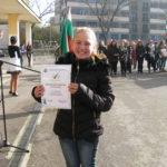 III място – Патрисия Георгиева