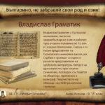 asen-asenov_2_9a