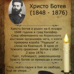 debora-zdravkova-9-klas-hristo-botev