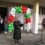 Приветствено слово на директора на училището г-жа Татяна Михайлова