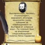 tihomir-karaganchev_9a_no_-20-copy