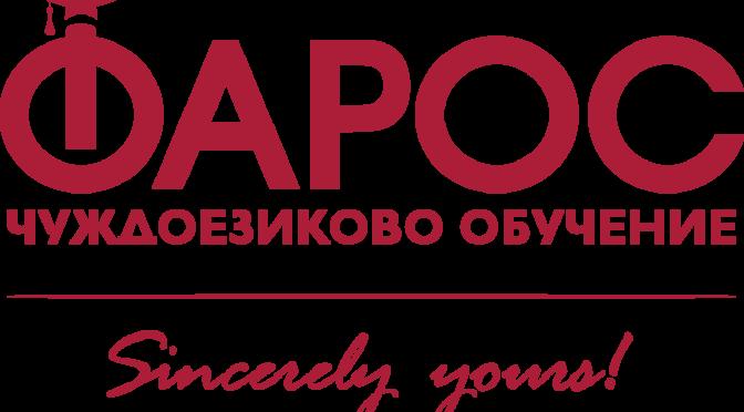 pharos_logo_final_slogan_middle