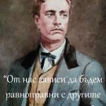 poster-za-levski_biser-12a_3