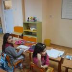 Стая на подготвителната група